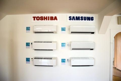 Showroom DK Nitra Toshiba a Samsung