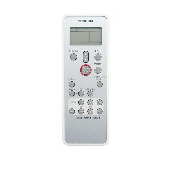 Nástenná klimatizácia Toshiba Digital Inverter R410A RAV-SM566KRT-E + RAV-SM564ATP-E diaľkové ovládanie
