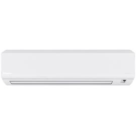 Nástenná klimatizácia Daikin Eco Comfort FTXB