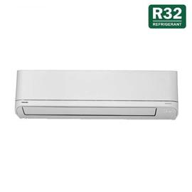 Nástenná klimatizácia Toshiba Suzumi Plus RAS-B10PKVSG-E vnútorná jednotka
